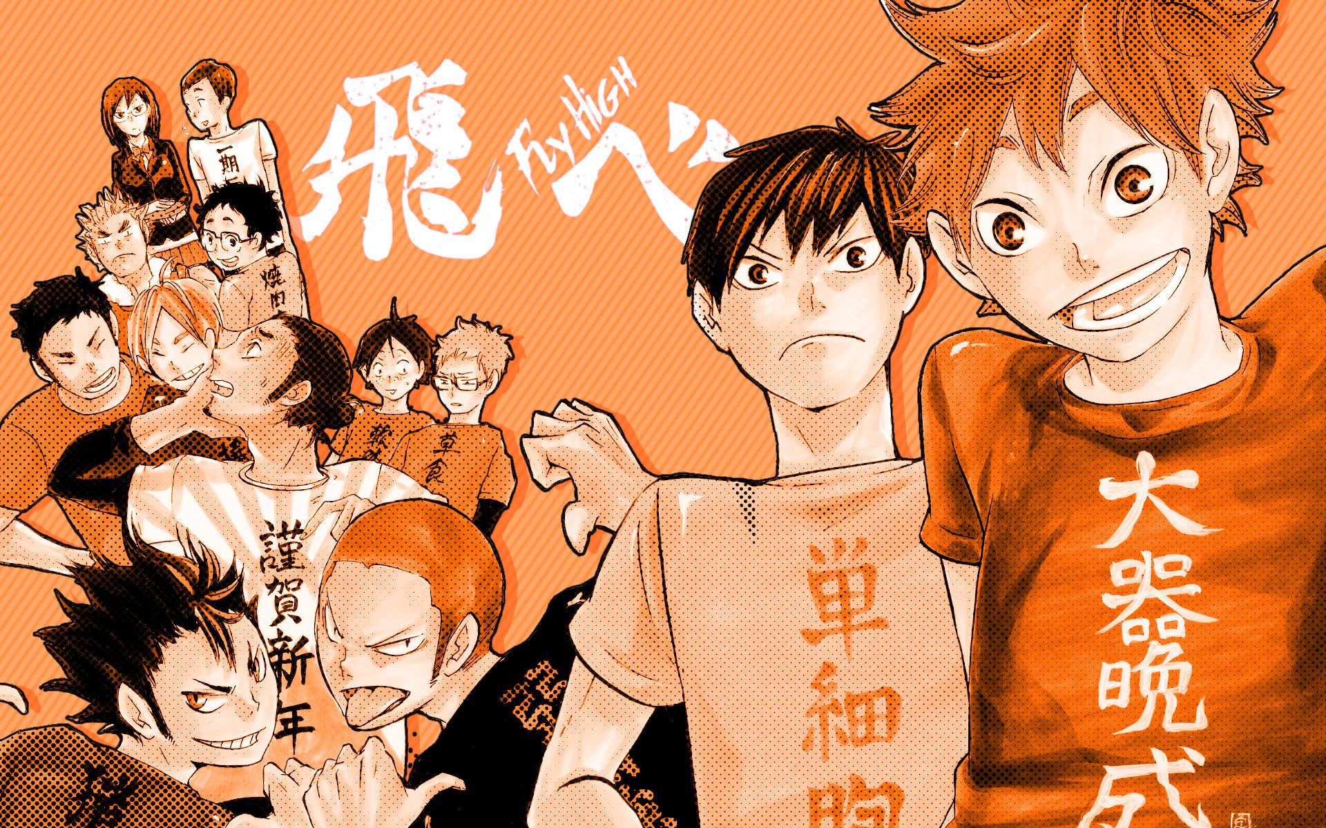 Haikyuu Chapter 402 Release Date Spoilers Manga Series Ends With The Final Chapter Blocktoro Although short tall, he becomes motivated. haikyuu chapter 402 release date